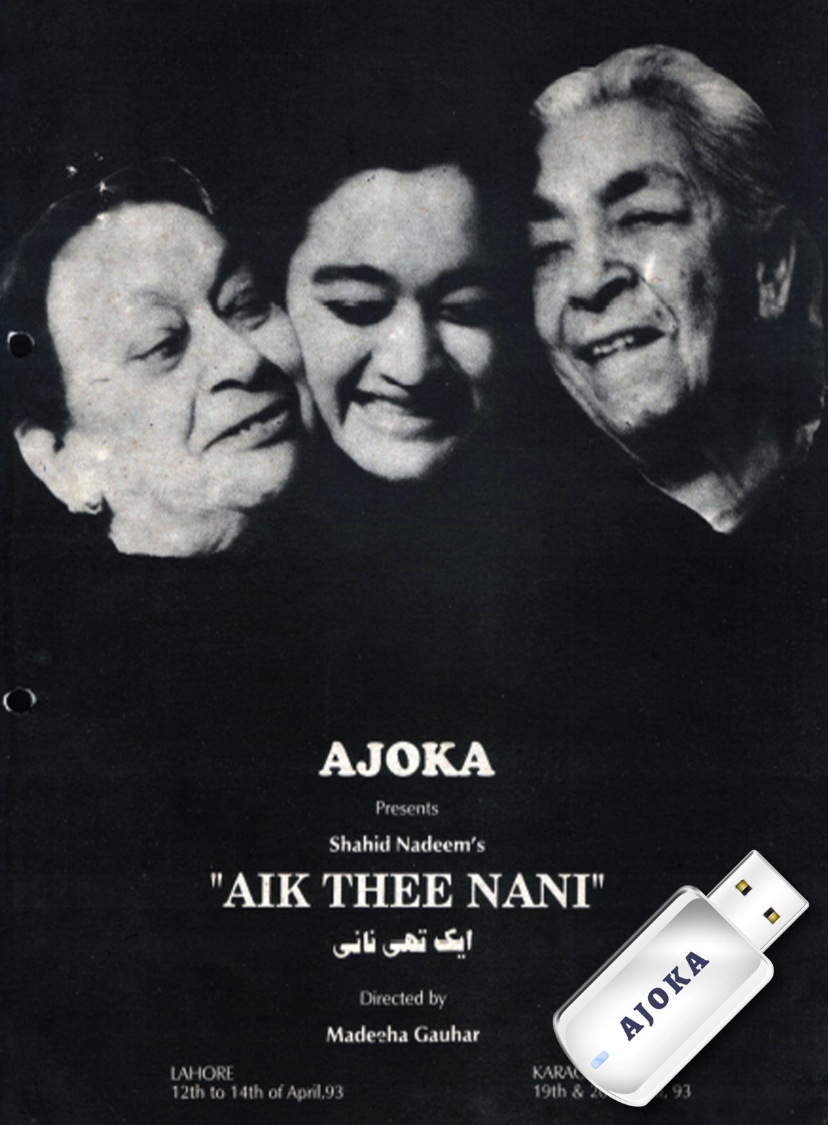 AIK THI NANI-USB