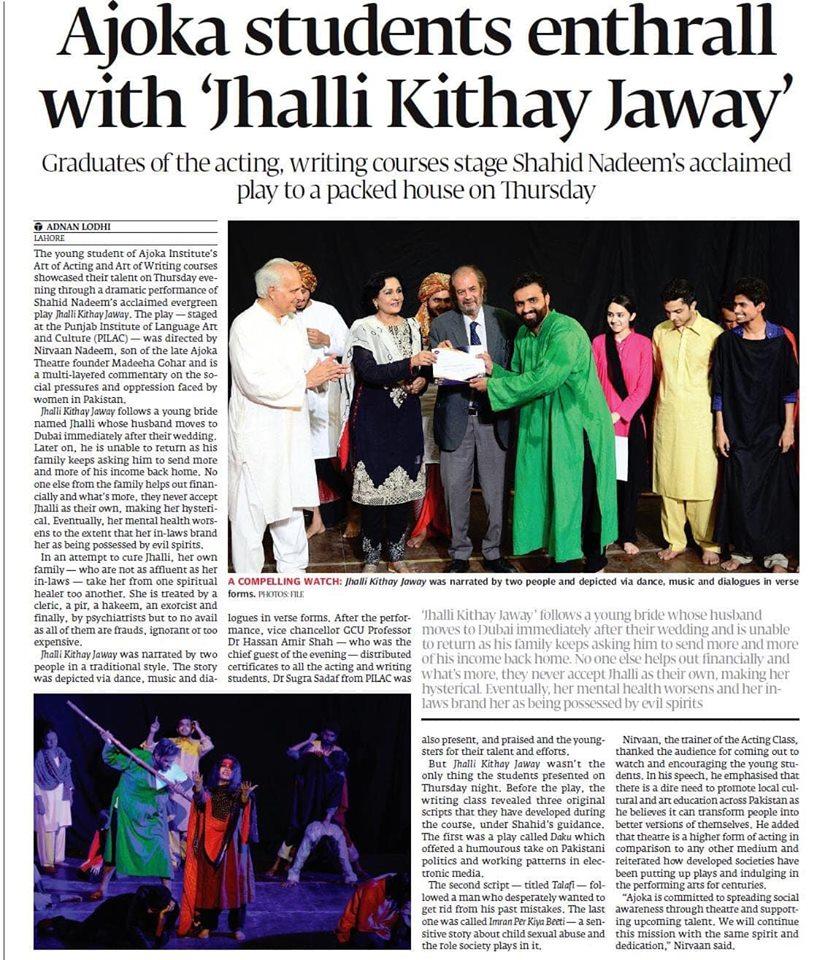 Jhalli Kithay Javay (3)
