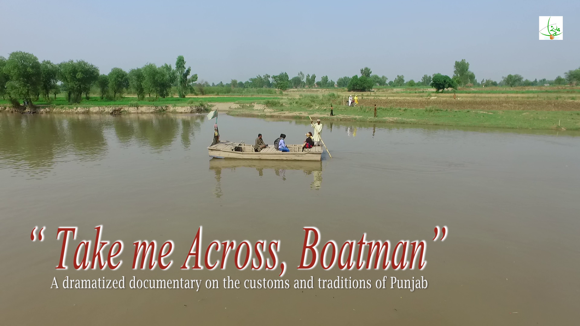 Take Me Home, Boatman