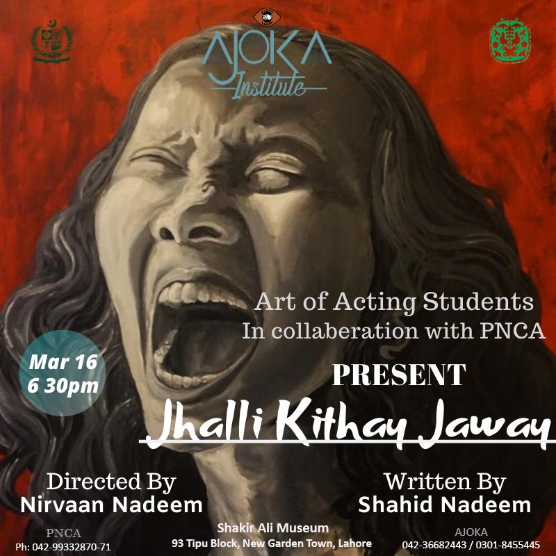 Jhalli Kithay Jaway march 20