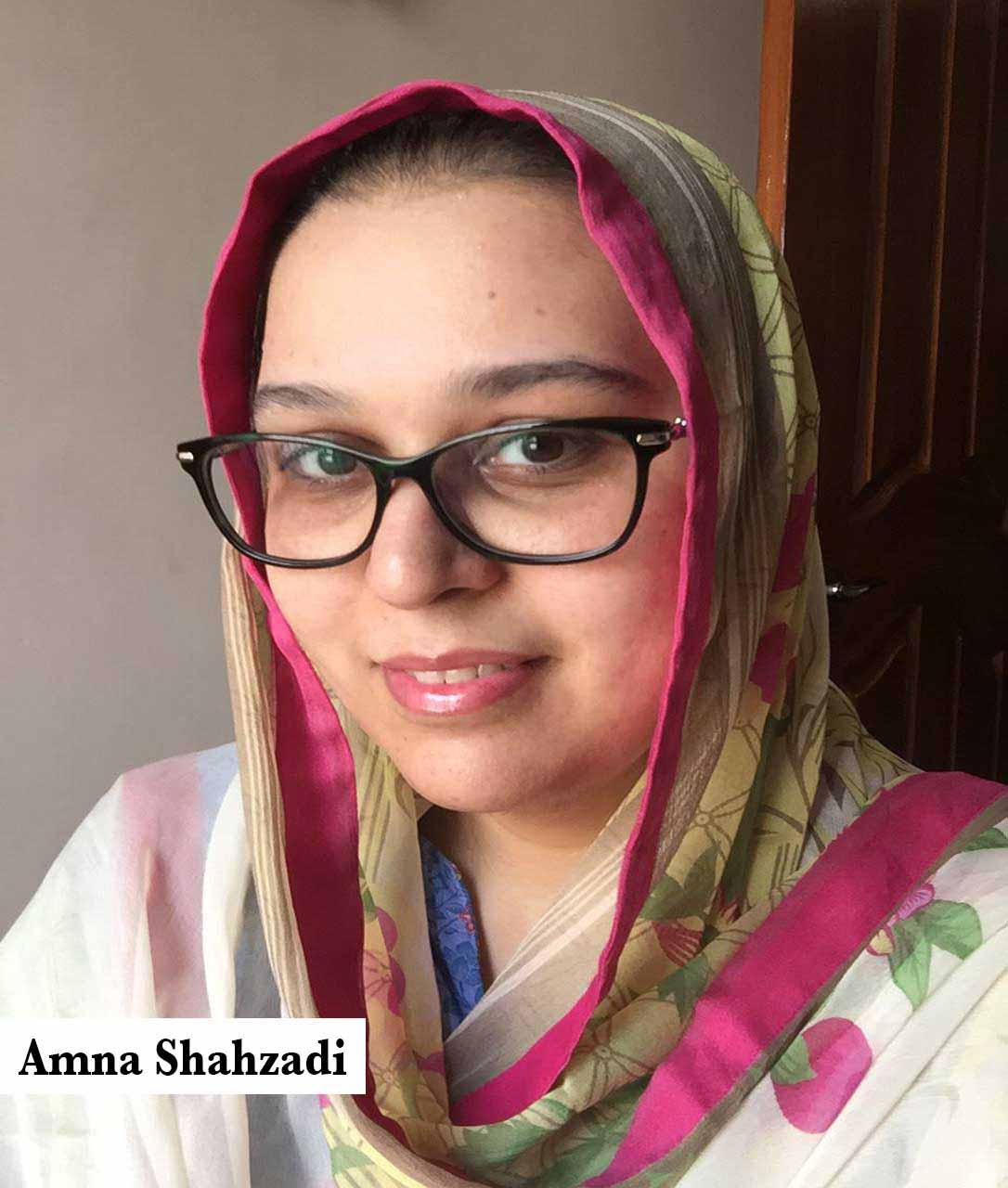 Amna Shahzadi1234