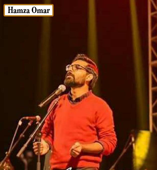 Hamza Umar copy